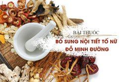 Bài thuốc bổ sung nội tiết tố nữ Đỗ Minh Đường (ảnh minh họa)