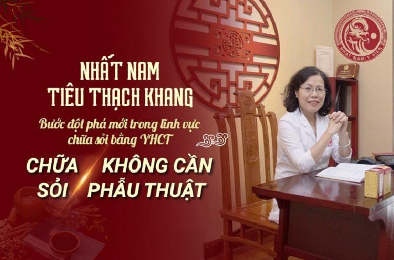 Tiến sĩ - Bác sĩ CKII Nguyễn Thị Vân Anh hiện đang nắm giữ nhiều vị trí quan trọng trong nền YHCT