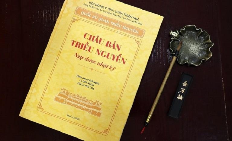Châu bản triều Nguyễn - cuốn sách quý ghi chép nhiều tư liệu quý giá giúp phục dựng bài thuốc Uy Long Đại Bổ