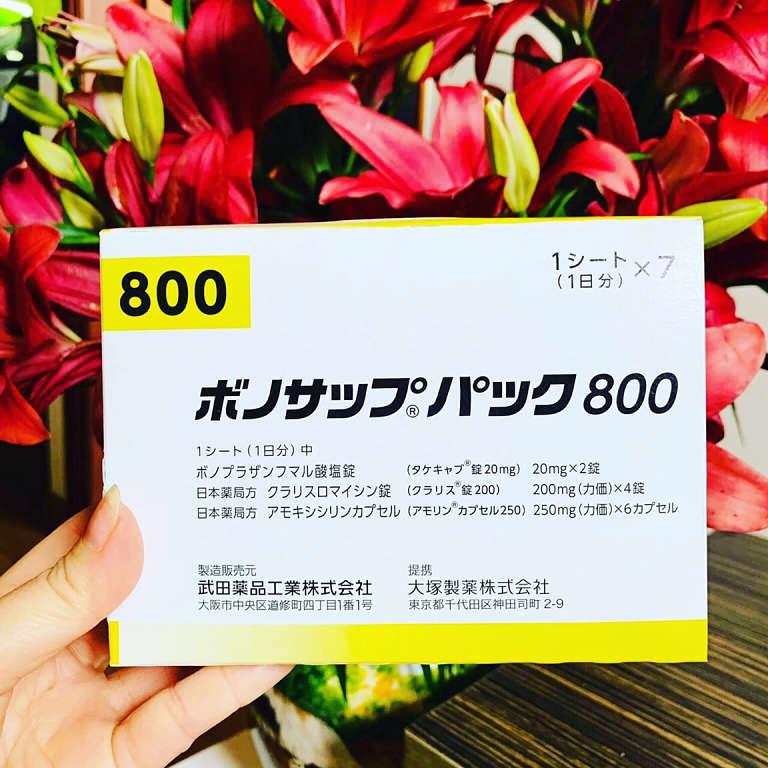 Thuốc chữa dạ dày HP của Nhật Taisho Kampo