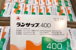Thuốc chữa vi khuẩn HP của Nhật Lansup 400