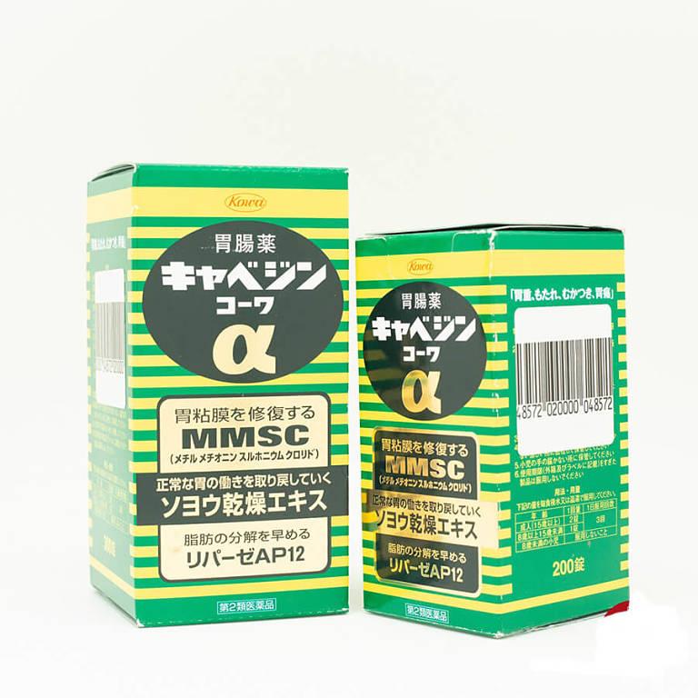 dạ dày của Nhật - Kyabeijin MMSC Kowa