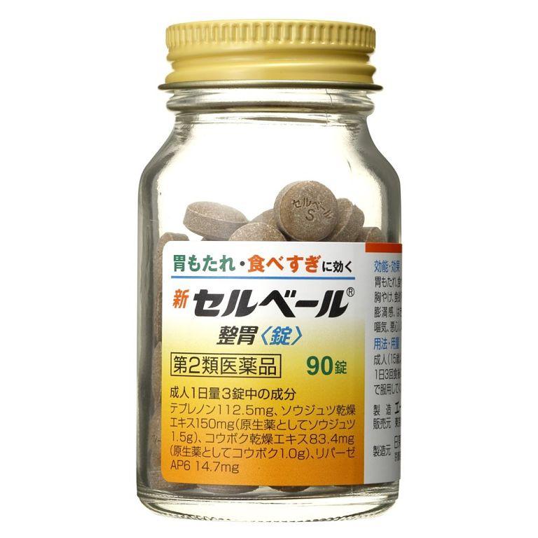 Thuốc chữa HP của Nhật Sebuberu Eisai